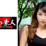 チウォン from 韓国